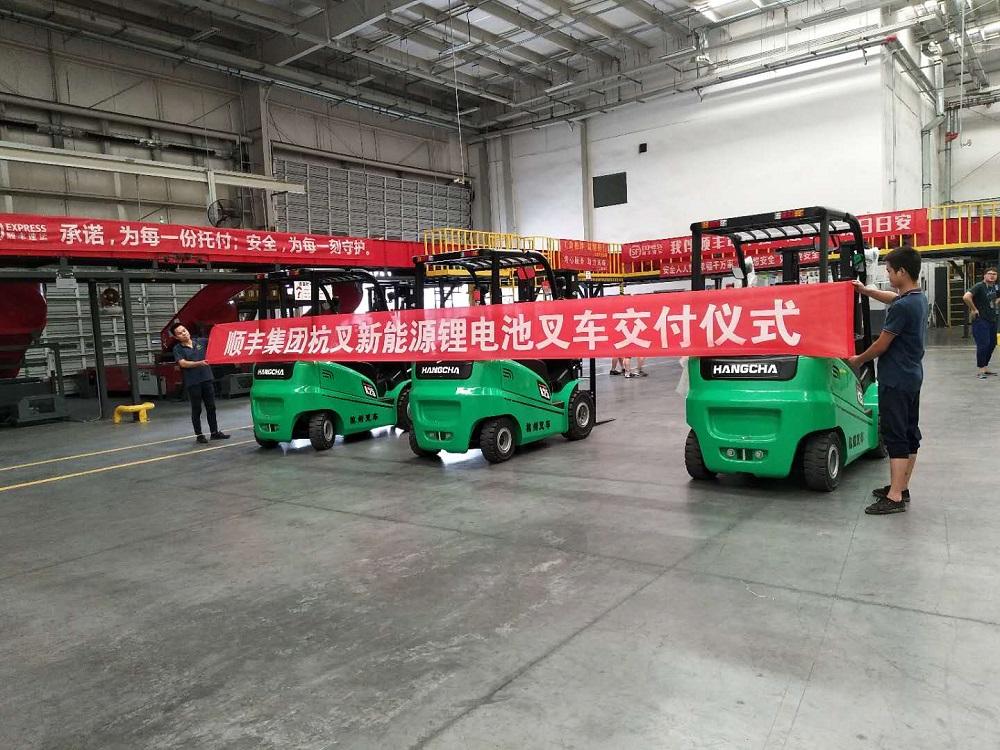 东莞市名润叉车有限公司